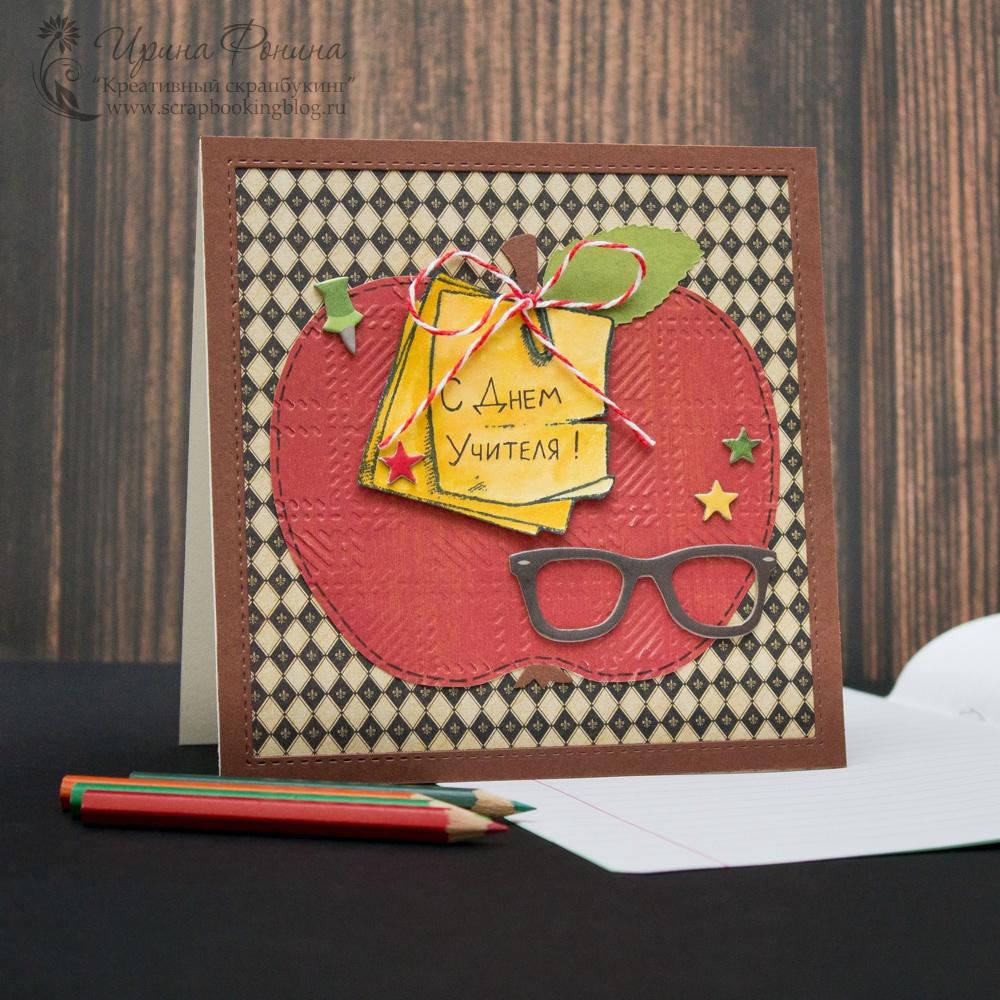 открытки к дню учителя своими руками фото
